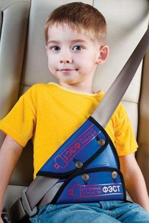 треугольник для ремня безопасности для детей Фест